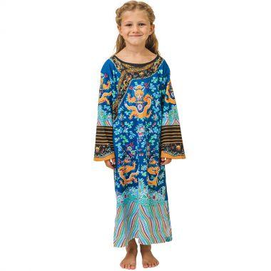 Chinese Emperor Nightwear